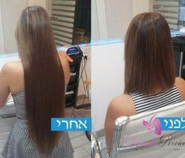 תוספת שיער בקראטין