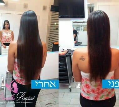 תמונות לפני ואחרי תוספות שיער