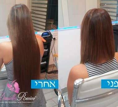 תוספות שיער טיפולים