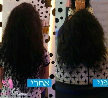 הארכת שיער שיטות