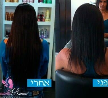 הארכת שיער לפני ואחרי