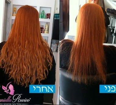 תוספות שיער בקראטין