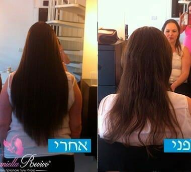 טיפולי הארכות שיער