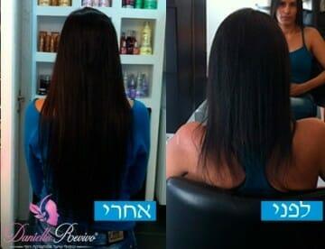 תוספות שיער שונות