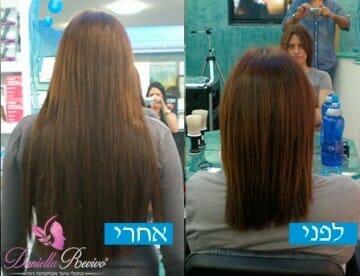 תמונות תוספות שיער